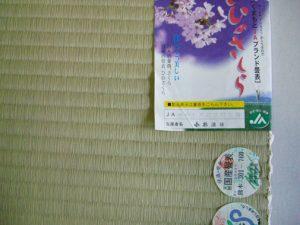 熊本ブランド高級畳表ひのさくら